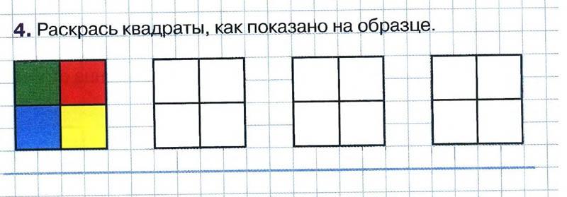 05.Графические диктанты для дошкольников