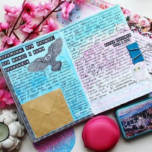 11.Лд личный дневник: оформление идеи фото