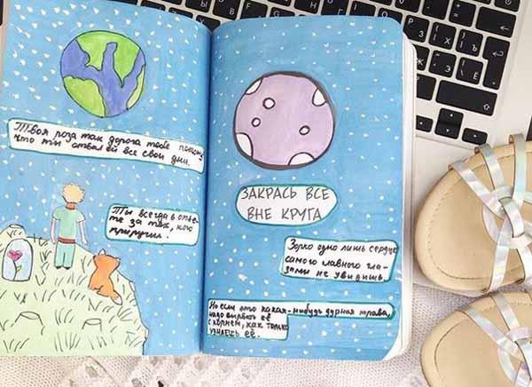 фото из личного дневника