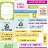 Распечатки для лд: сделай личный дневник лучшим!